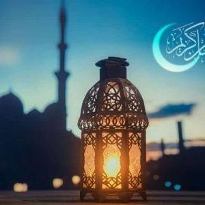 کتابخانه ماه مبارک رمضان