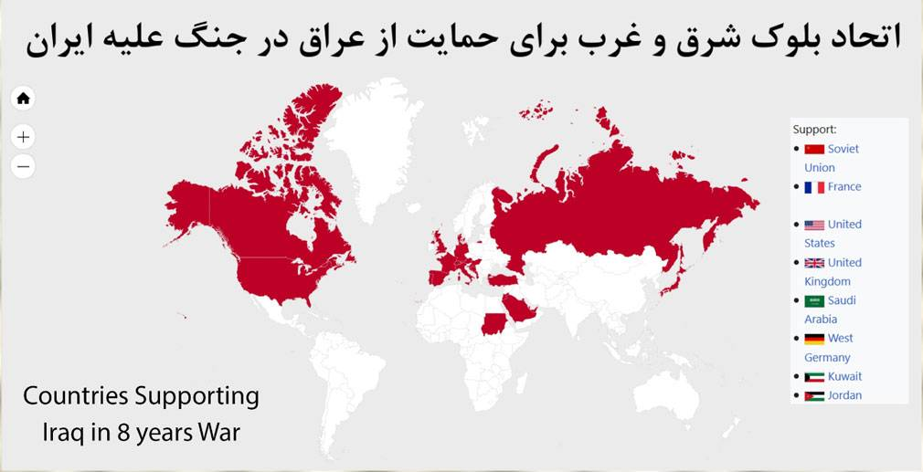 کشورهایی که در جنگ هشت ساله از عراق حمایت کردند